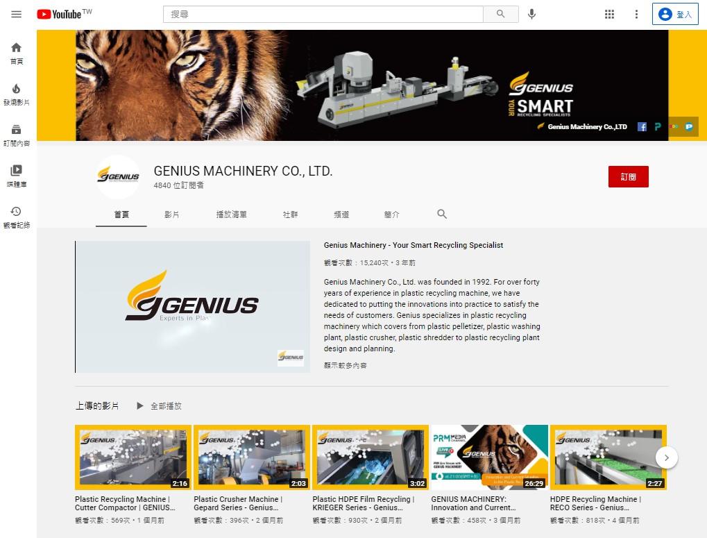 台中網站設計公司
